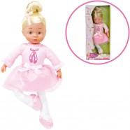 Simba My Love Ballerina Puppe mit Musik [Kinderspielzeug]